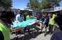 Более 50 человек погибли в результате взрыва в админздании Кабула (обновлено)