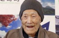У Японії у віці 113 років помер найстаріший чоловік світу