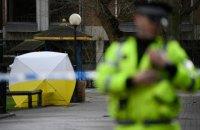 """Женщина, отравленная """"Новичком"""" в британском Эймсбери, умерла"""