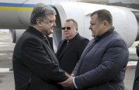 Дніпро напередодні виборів