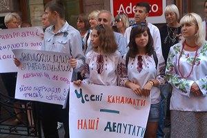 Под офис Яценюка пришли недовольные списком оппозиции гуцулы