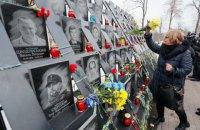 Родственники Героев Небесной сотни выступили против строительства Мемориала на Институтской