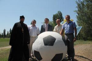 На Запорожье открыли памятник, посвященный Евро