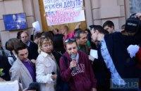 Журналісти вийдуть на ще одну акцію протесту проти закону про наклеп