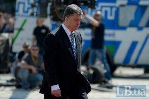 Порошенко запропонував звільнити Кубіва