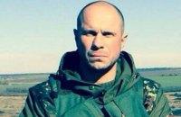 Ківу призначили заступником начальника міліції в Херсонській області