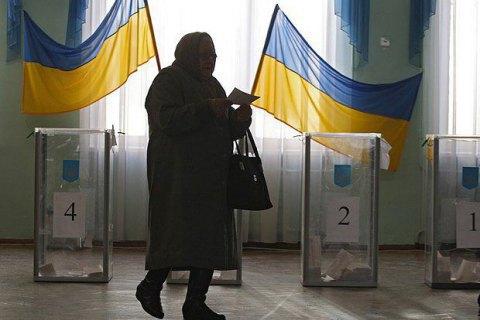 ОПОРА: станом на 16:00 явка на вибори в Кривому Розі склала 44,9%