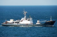 У Чорному морі зазнав аварії корабель ВМФ РФ, екіпаж врятували (Оновлено)