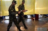 Послы стран G7 призвали Раду провести избирательную реформу