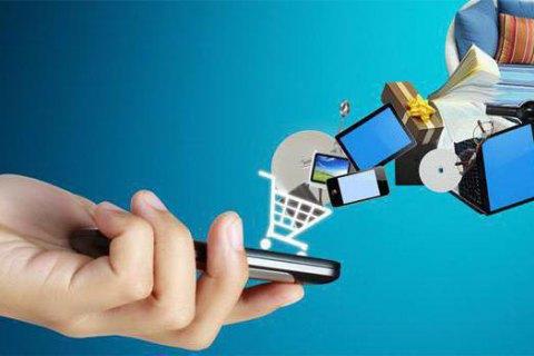 Лише 10% скарг на інтернет-торгівлю в Києві задовольняються, - управління Держспоживслужби