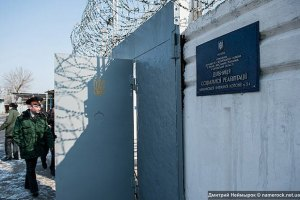 Депутатів і доньку Тимошенко пропустили в колонію