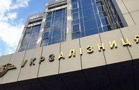 """У виробничому підрозділі """"Укрзалізниці"""" виявлено розкрадання на 50,9 млн гривень"""