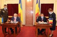 Украина и Румыния подписали соглашение о военном сотрудничестве в Черном море