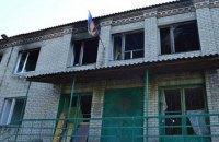 За сутки боевики 48 раз нарушили режим полной тишины на Донбассе