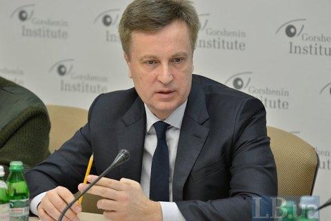 Наливайченко рассказал, когда в Крыму появился сепаратизм