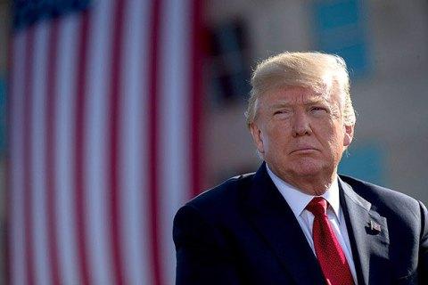 Верховный суд США поддержал указ Трампа о запрете на въезд граждан 6 стран