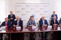 """""""Нафтогаз"""" подписал меморандум с Halliburton об увеличении добычи газа"""