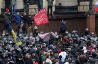 Будівлю Харківської ОДА досі не звільнили від сепаратистів