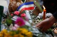 Опознаны тела всех жертв терактов в Париже