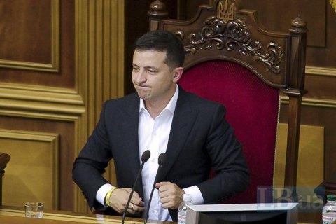 Зеленский предложил прописать в Конституции дополнительных омбудсменов