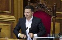 Зеленський запропонував прописати в Конституції додаткових омбудсменів
