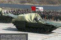 Российский танк нового поколения заглох во время генеральной репетиции парада Победы