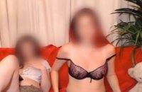Правоохранители ликвидировали сеть онлайн-порностудий в Кривом Роге