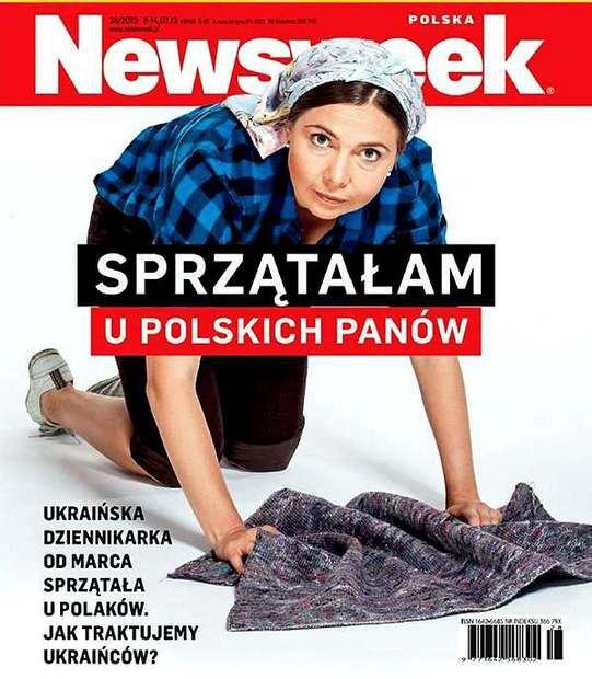Обложка Newsweek, посвященная теме украинских заробитчан в Польше