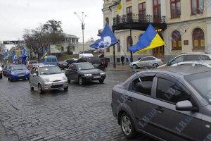 Участники Автомайдана отправились пикетировать дом Пшонки