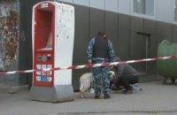 Міліція запобігла теракту в центрі Одеси