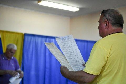 Выборы в Верховную Раду Украины: барьер преодолели пять партий