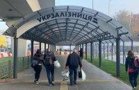 """До конца года """"Укразализныця"""" запустит в Борисполь дополнительный поезд украинского производства"""