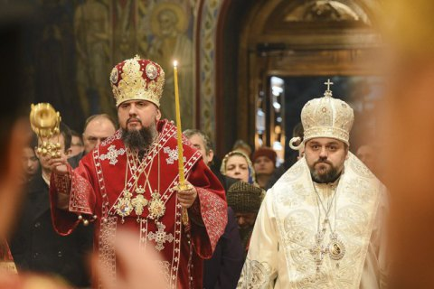 РПЦ пригрозила друзьям Украины и сделала выпад против Варфоломея