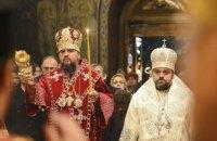 «Гібридне визнання»: в Чеській Церкві співслужили з ПЦУ