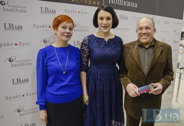 Соня Кошкина с родителями - Натальей Викторовной и Никитой Кимовичем Василенко