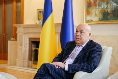 Москаль: Кто мешает Украине заботиться о своих соотечественниках за рубежом так, как Венгрия?