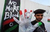 Боевики взорвали и подожгли офис ЦИК в Ливии - 11 погибших