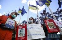 Родственники политзаключенных Кремля вышли на пикет к Офису президента