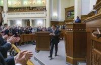 Зеленський скликає Раду для ухвалення законів щодо інтеграції в ЄС
