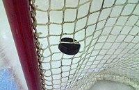 НХЛ презентовала проект обновленного Кубка мира