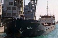 Військово-Морські сили засікли суховантаж під прапором РФ у територіальних водах України