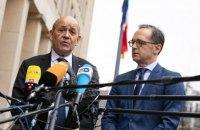 Главы МИД Германии и Франции посетят Украину в четверг
