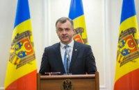 Премьер Молдовы объявил об отставке правительства