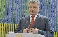 Порошенко: Украина возвращает Донбасс и Крым мирным путем