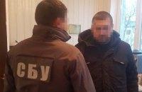 В Одессе за взяточничество задержали одного из руководителей государственного банка