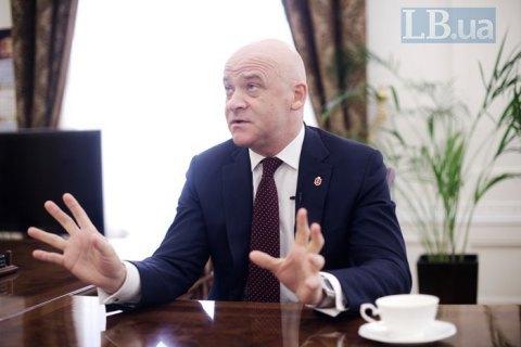 Труханов анулював свій російський паспорт через суд в 2017 році