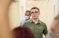 Одесский суд оставил Стерненко под стражей