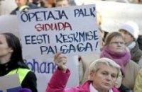 В Эстонии бастуют против изменений в трудовом законодательстве