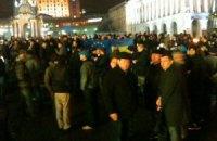 Он-лайн-трансляції з Євромайдану