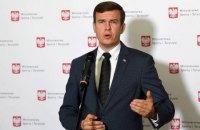 Президент WADA выразил мнение относительно участия России на Евро-2020 и проведения финала ЛЧ в России